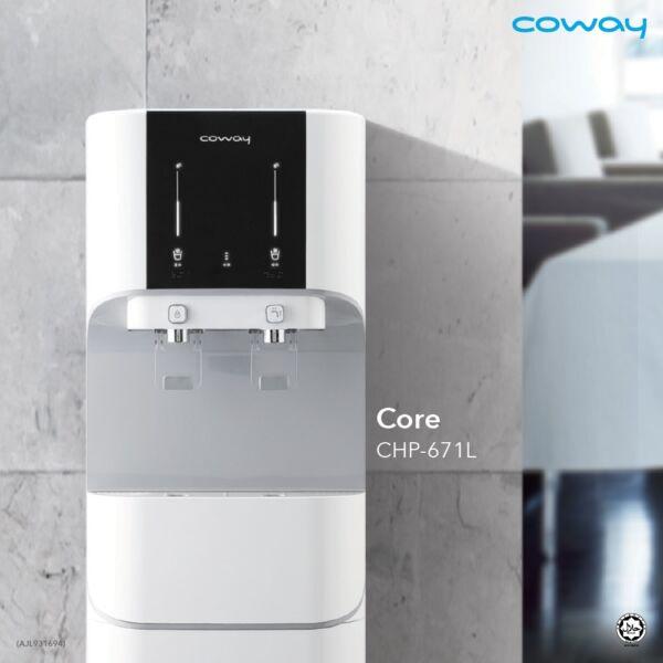 Coway water purifier Core